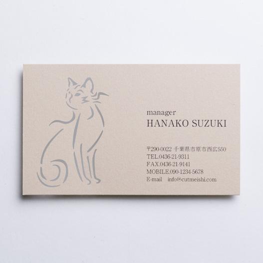 animal_01