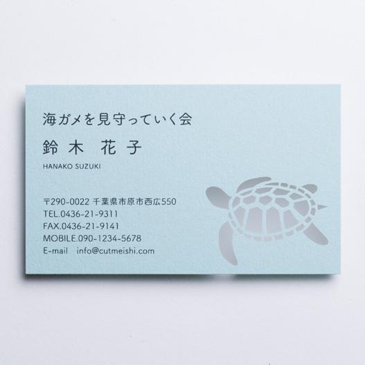 animal_04