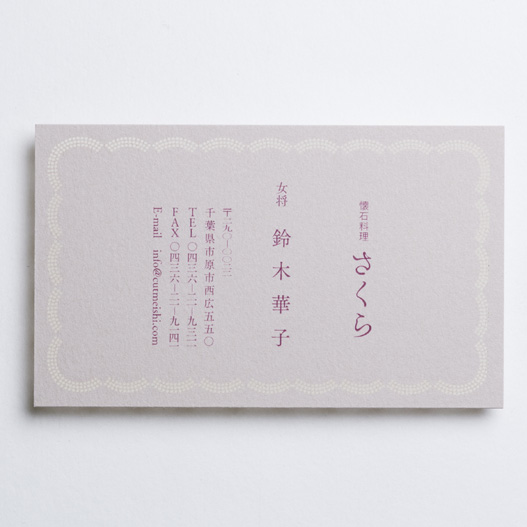 corner_05