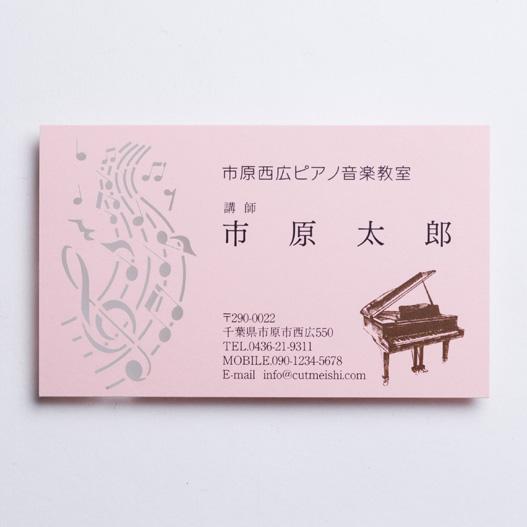 music_02