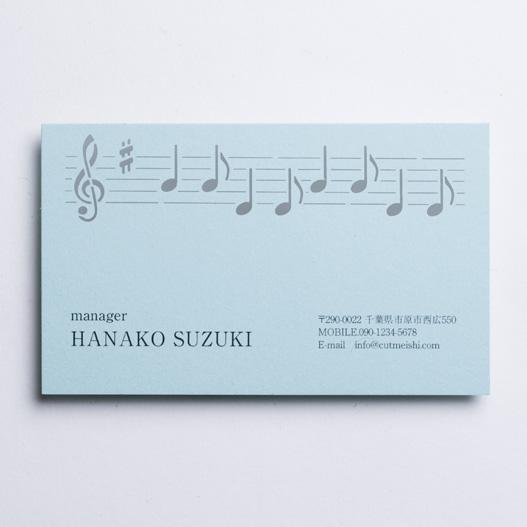 music_07